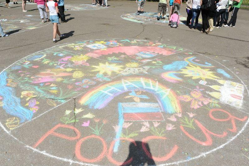 Конкурс рисунков на асфальте ко дню России