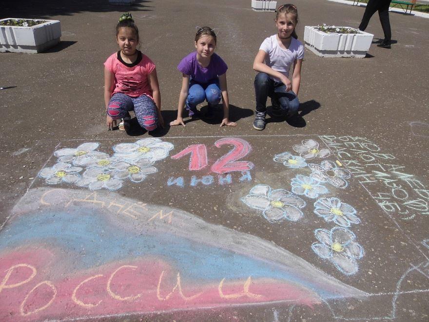 День России рисунки детей на асфальте