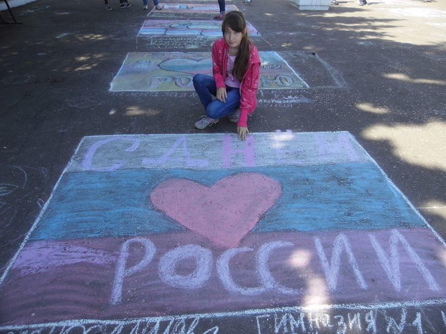 День России рисунки на асфальте мелом