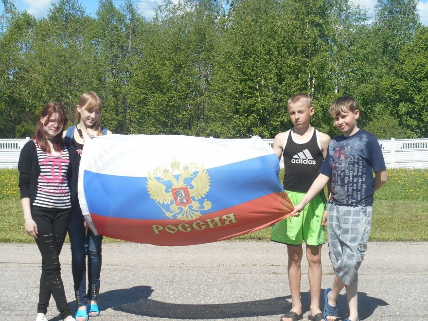 День России в летнем лагере