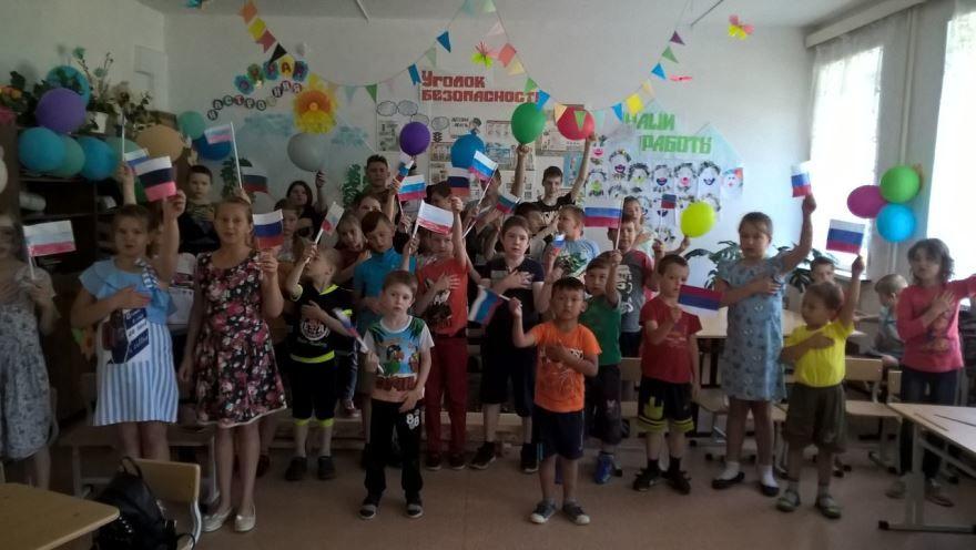 Конкурсы на день России в летнем лагере