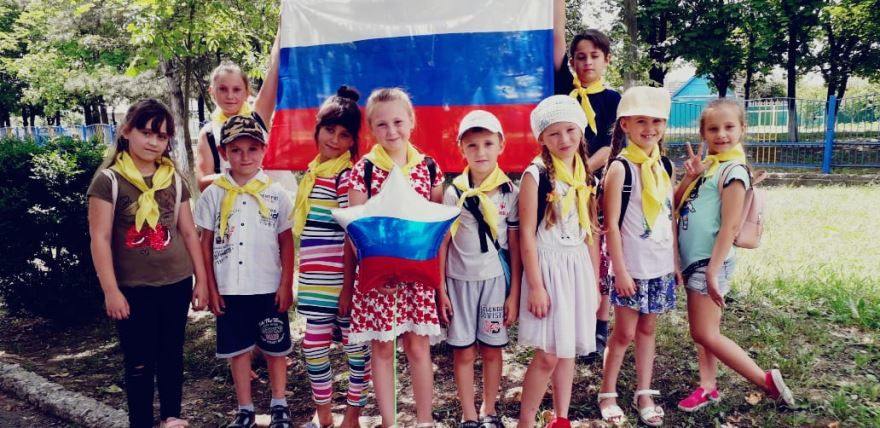 День России в детском оздоровительном лагере