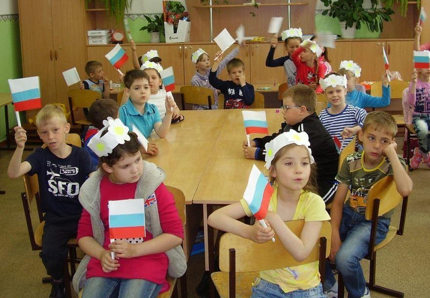 Праздник день России в летнем лагере
