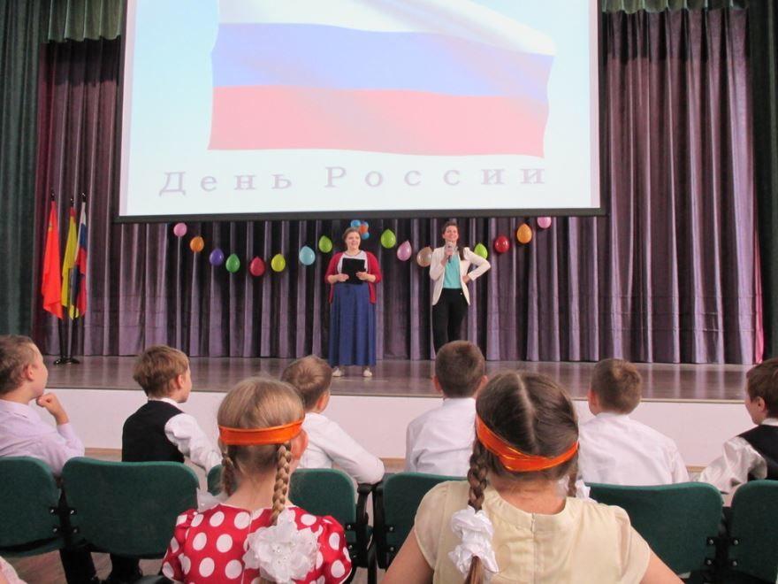 День России в летнем лагере, для детей