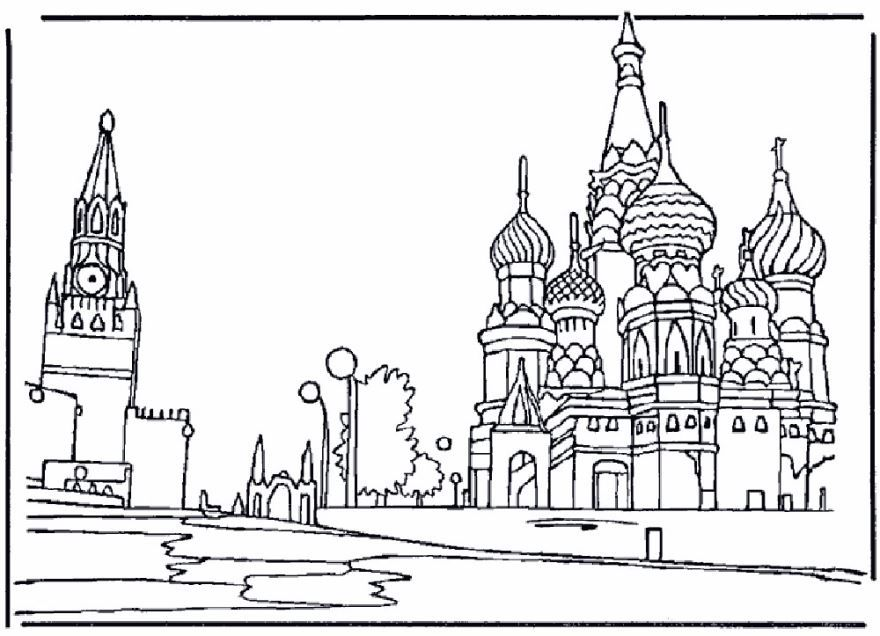 Раскраски ко дню России, распечатать