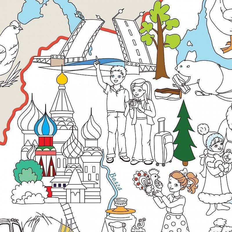 День России картинки для детей, раскраски