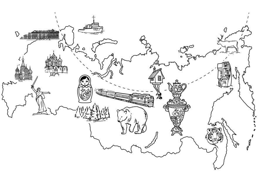 День России картинки для детей