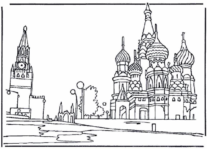 День независимости России, картинки для детей