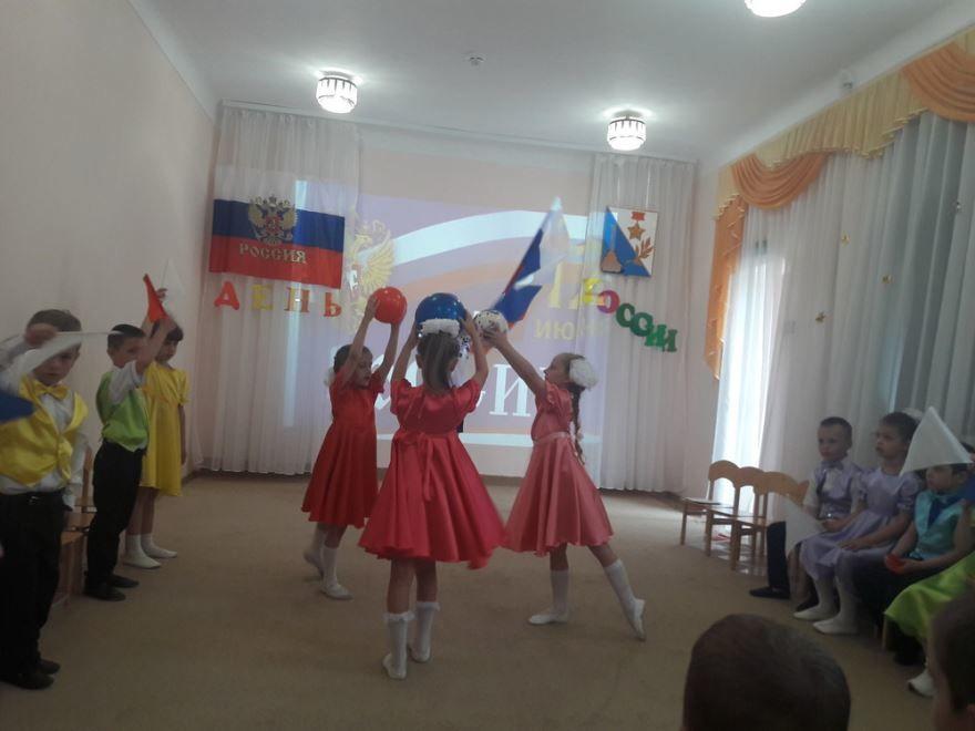 В детском саду прошел праздник - день России