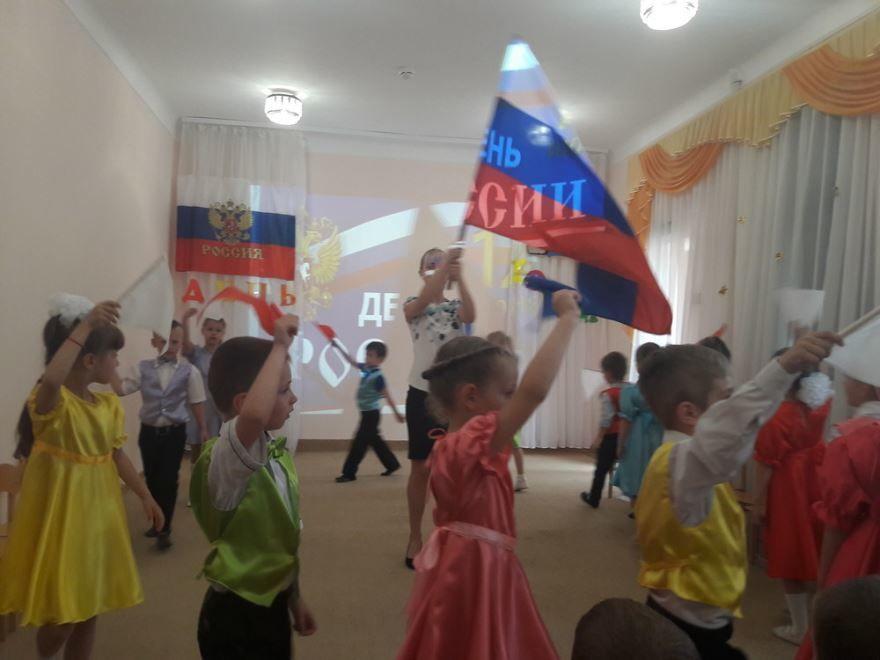 Праздник день независимости России в детском саду