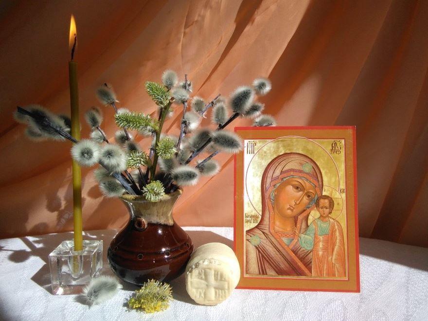Скачать бесплатно с праздником Вербное воскресенье картинку