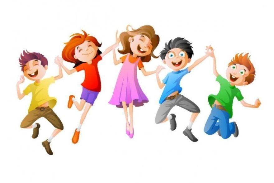 Скачать картинку для детей, с днем друзей