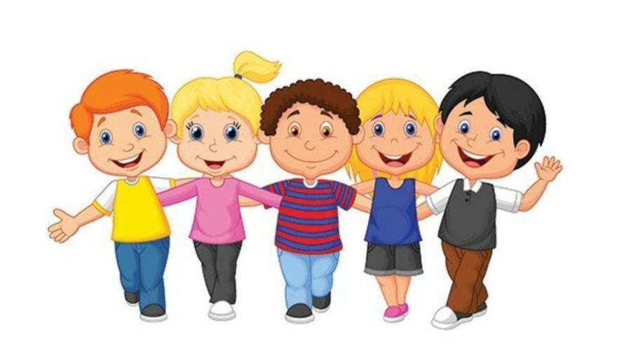 День друзей для детей картинки