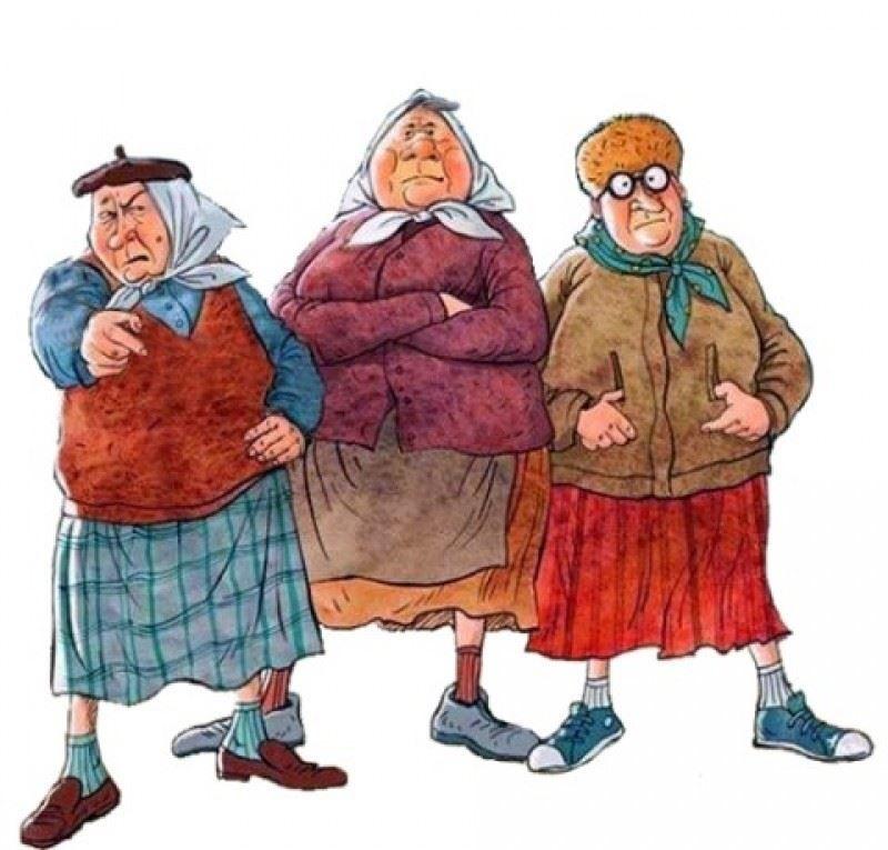 С днем молодежи прикольные старушки