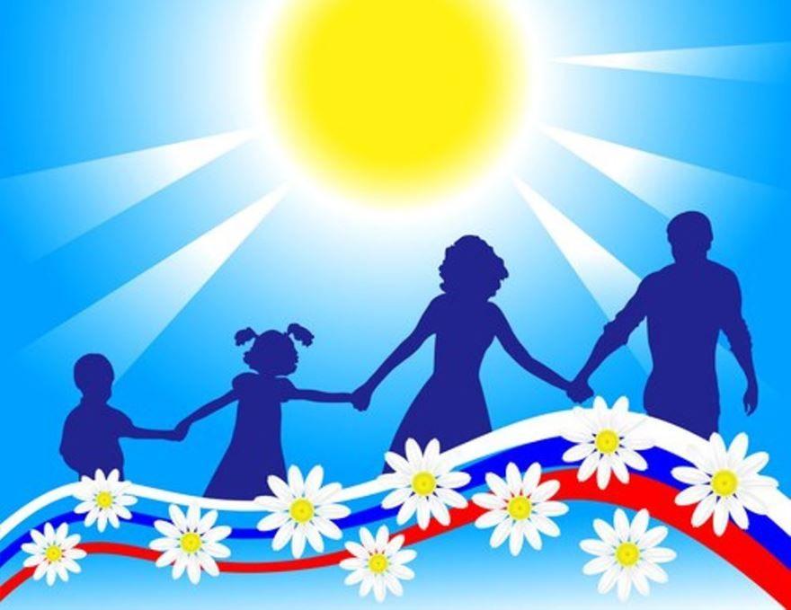 Скачать красивую картинку с днем семьи, любви и верности, бесплатно