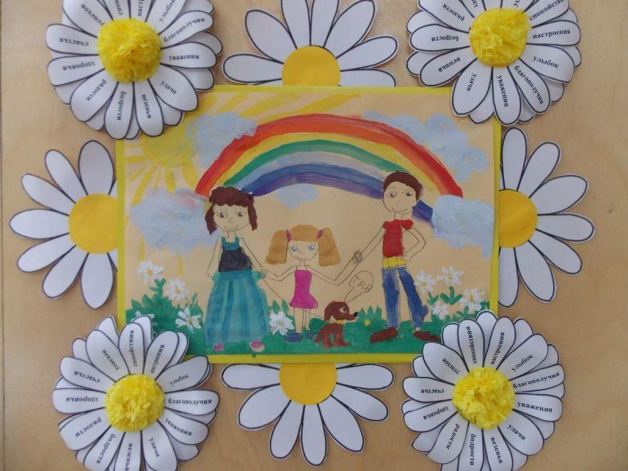 Детские поделки день семьи, любви и верности в доу