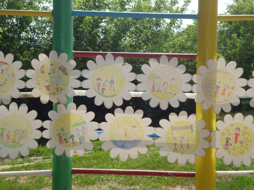 День семьи, любви и верности, детские поделки
