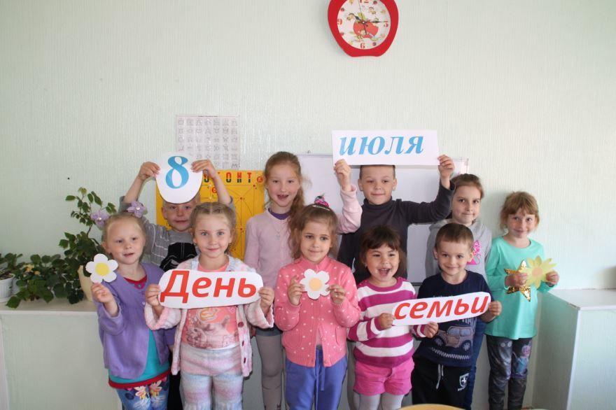 Праздник день семьи, любви и верности, в детском саду