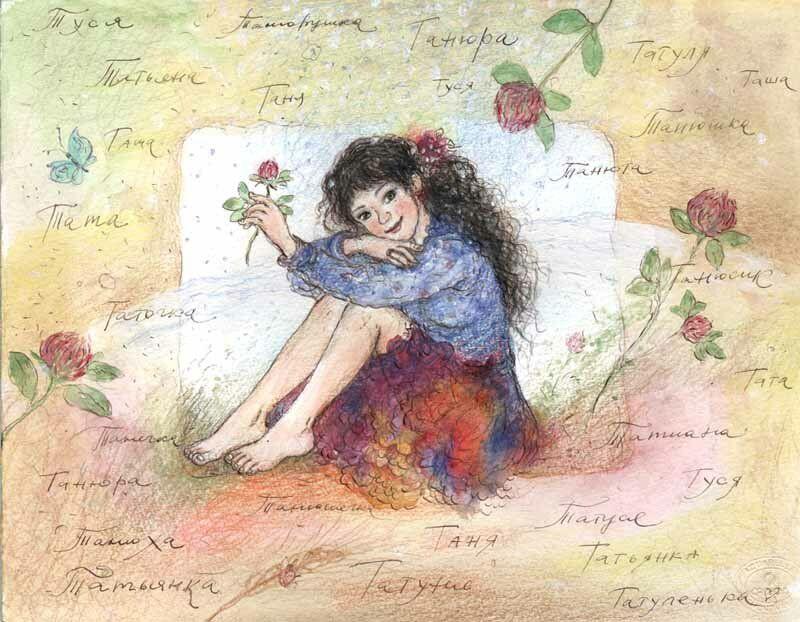 Картинки Татьянин день, бесплатно