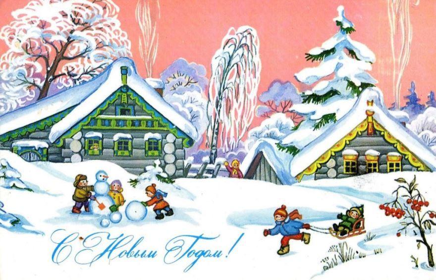 Открытки Новый год с надписью, скачать бесплатно