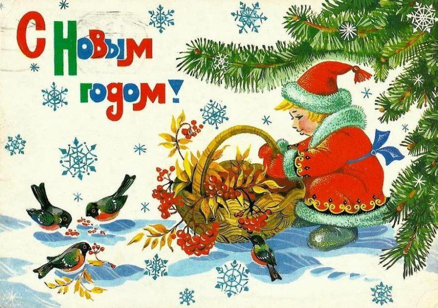 Красивая открытка поздравления с Новым годом
