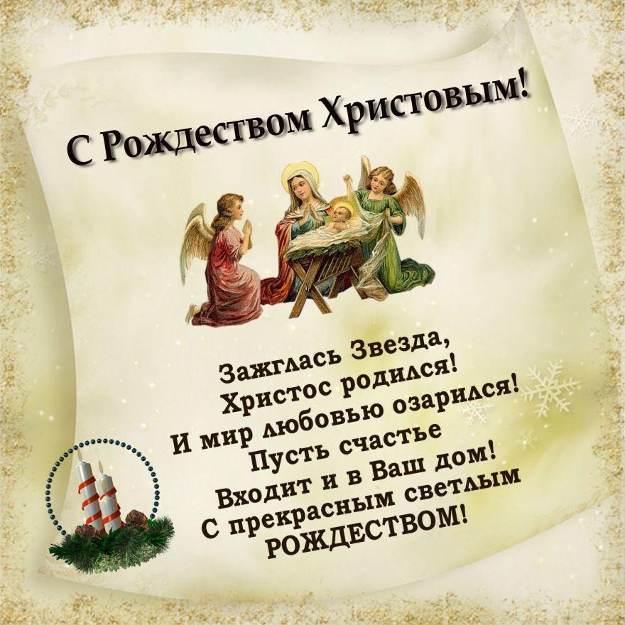 Рождество Пресвятой Богородицы, картинки бесплатно