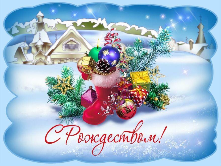 Картинки Рождество, для детей