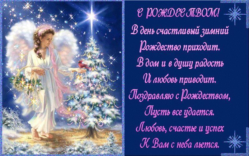 Открытка Рождество Пресвятой Богородицы