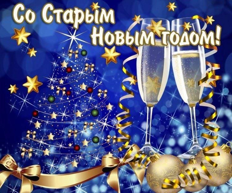 Скачать картинки Старый Новый год