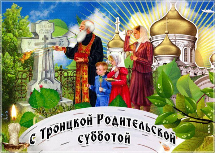 6 июня какой праздник церковный?