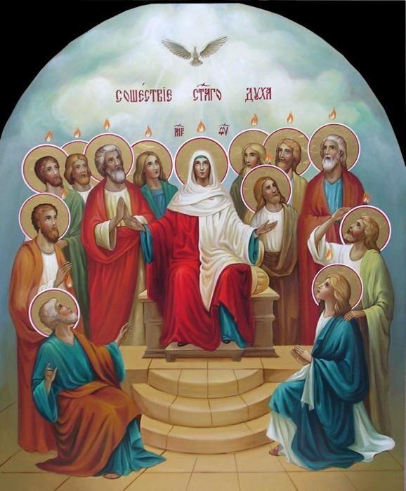 Православный, церковный праздник 8 июня - Духов день