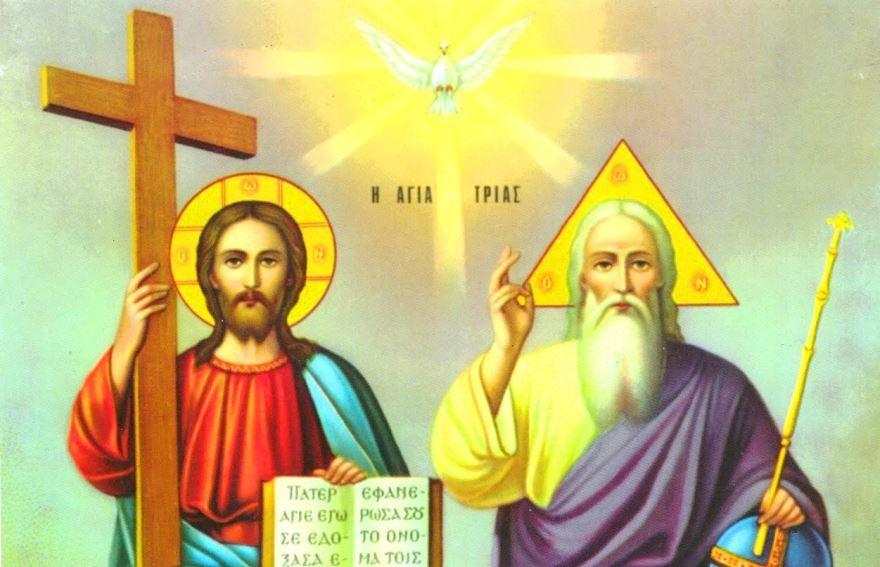 17 июня праздник в России - день Святого духа
