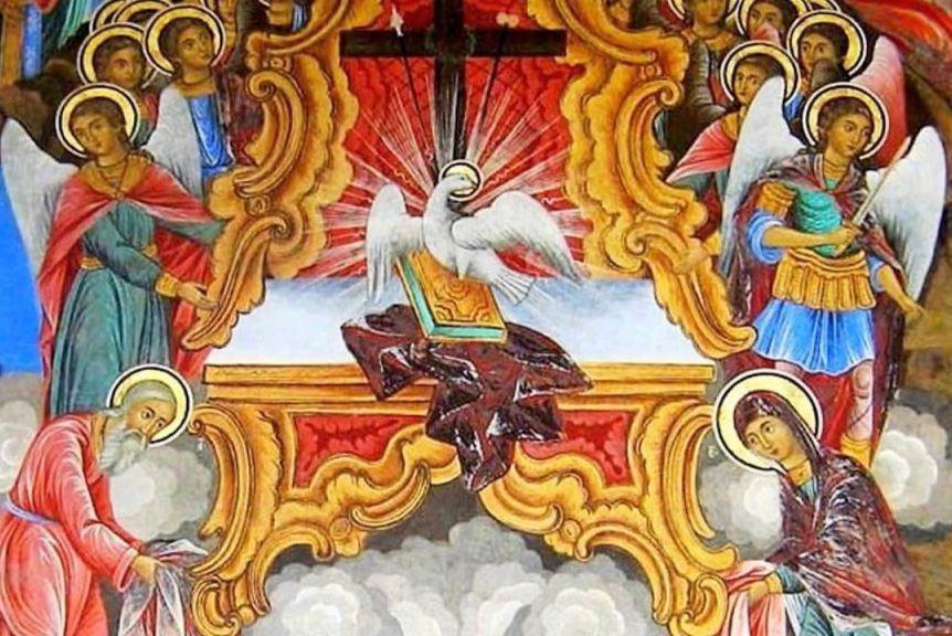 23 июня какой Православный праздник - день всех Святых