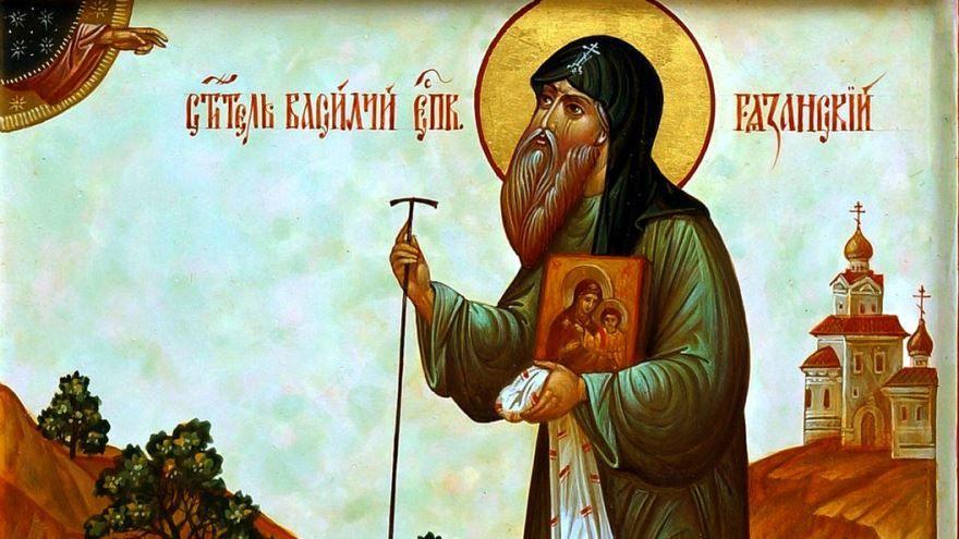 23 июня какой праздник - день всех Святых