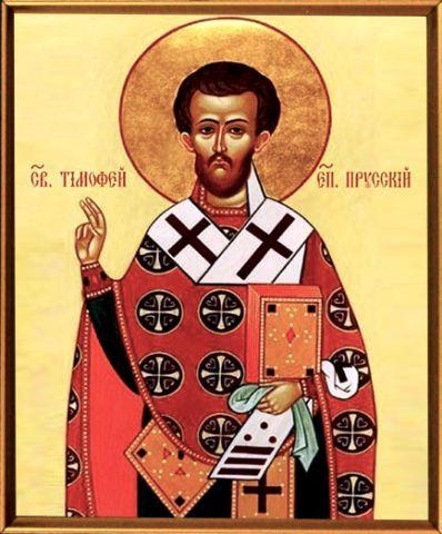 23 июня какой церковный праздник в России, в 2019 году - день всех Святых