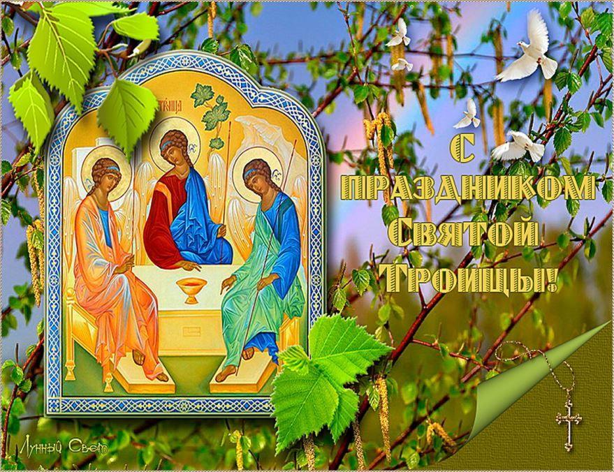 день всех Святых земли Российской - 30 июня