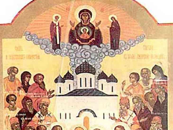 30 июня какой церковный праздник - день всех Святых земли Российской