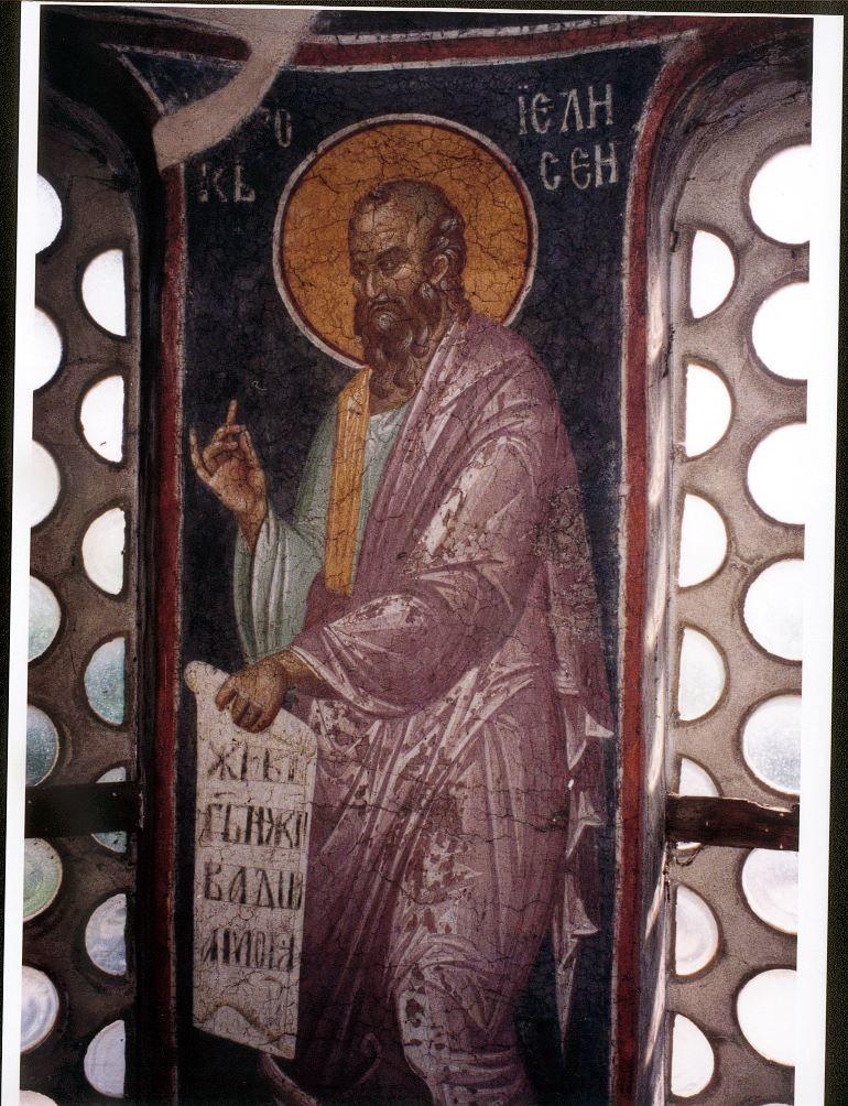 Какой праздник 27 июня в 2021 году, в России - день памяти Святого пророка Елисея