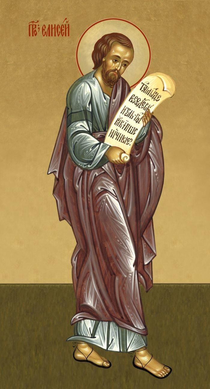 Праздник 27 июня 2021 года - день памяти Святого пророка Елисея
