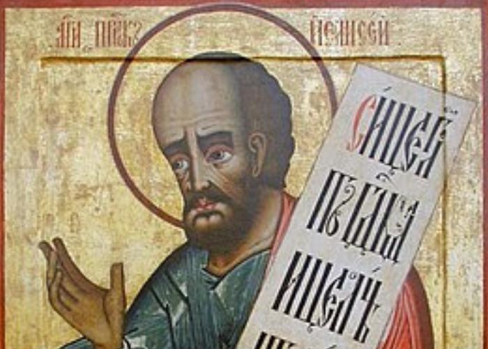 Какой праздник 27 июня православный?