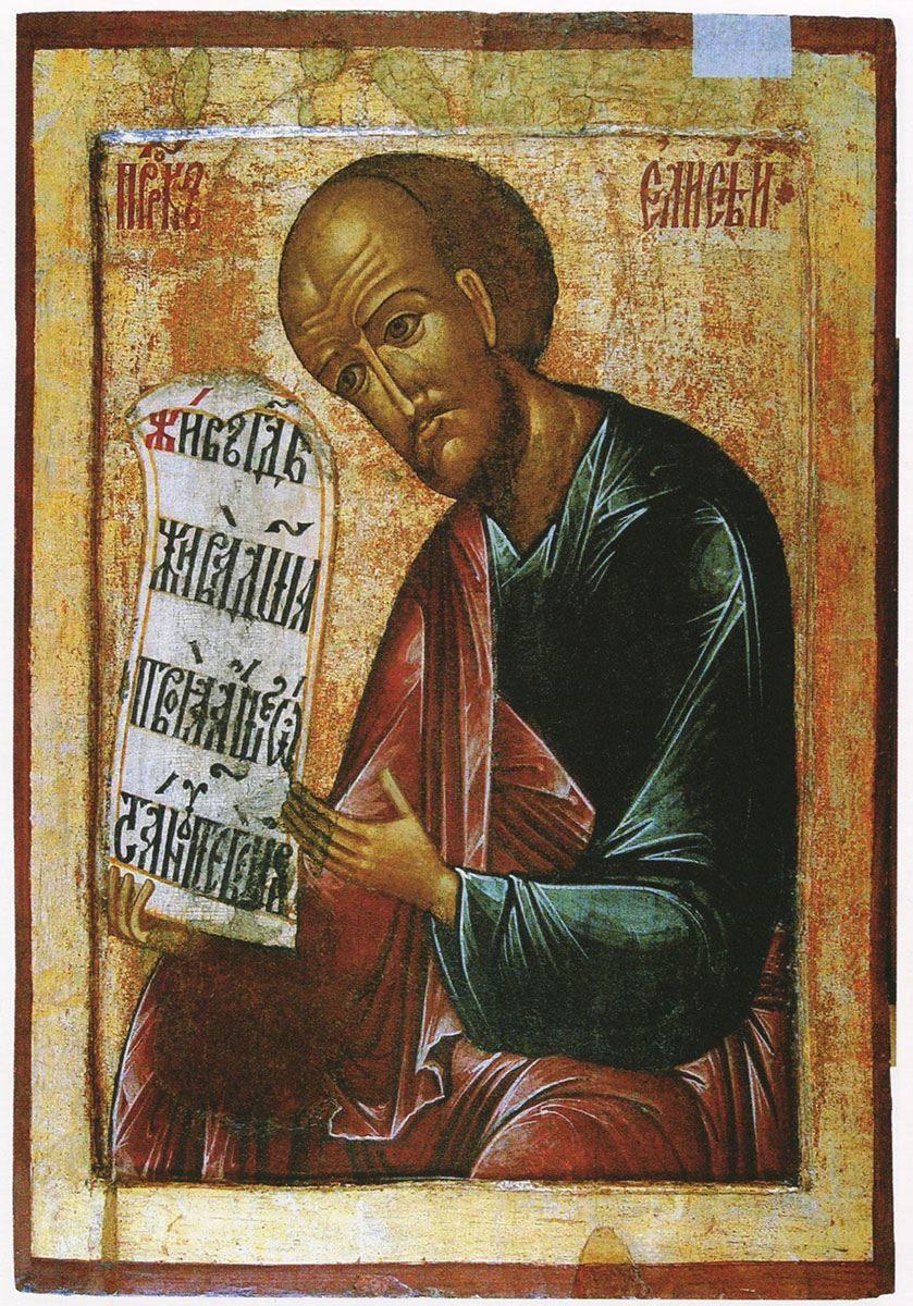 Церковный праздник в 2021 году, в России 27 июня - день памяти Святого пророка Елисея