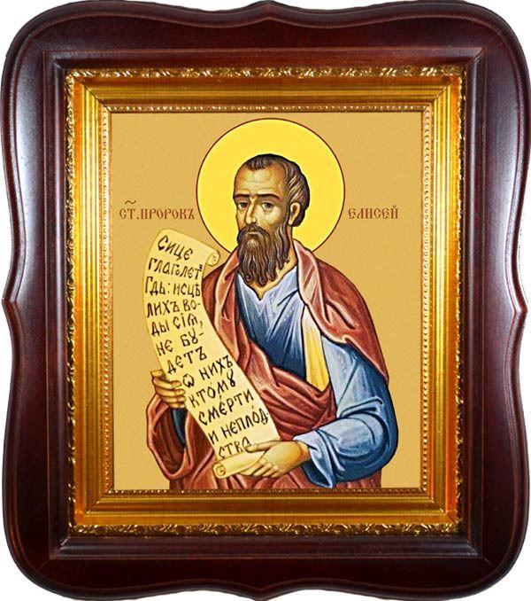 27 июня - день памяти Святого пророка Елисея