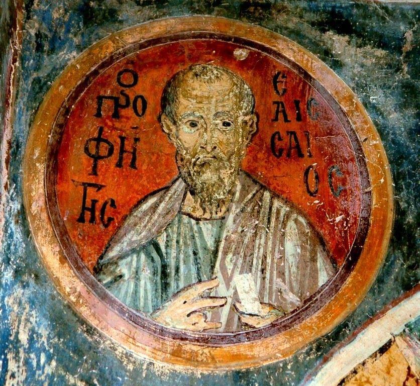 27 июня праздник в России - день памяти Святого пророка Елисея