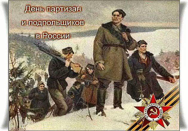 29 июня какой праздник в России?