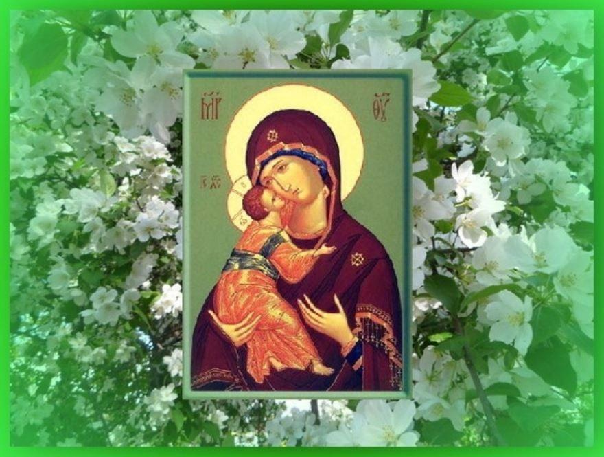 3 июня православный праздник - памяти Владимирской иконы Божьей матери