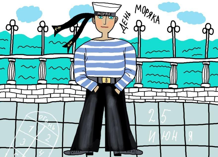 Бесплатные открытки с днем моряка