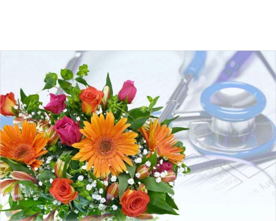 В какой день отмечают день медицинского работника?