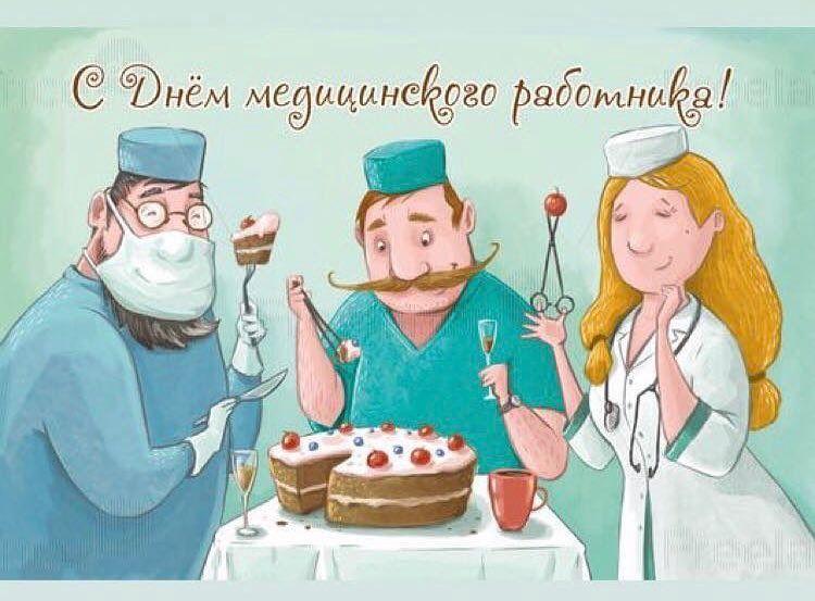 С днем медицинского работника, прикольные картинки стоматологу