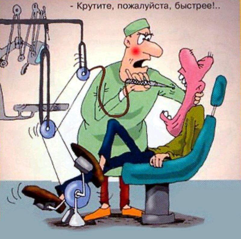 Скачать бесплатно прикольную картинку с днем медицинского работника, стоматологу
