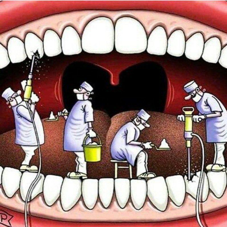 Картинки с днем медицинского работника, стоматологу